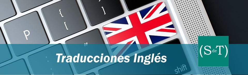 Traducciones CV inglés español ST