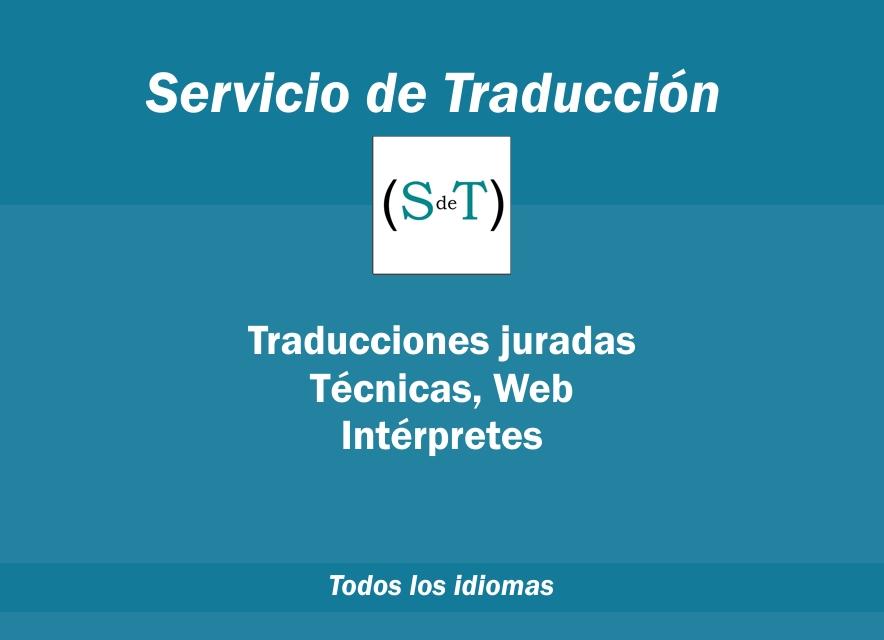 Agencia de traducción Almussafes