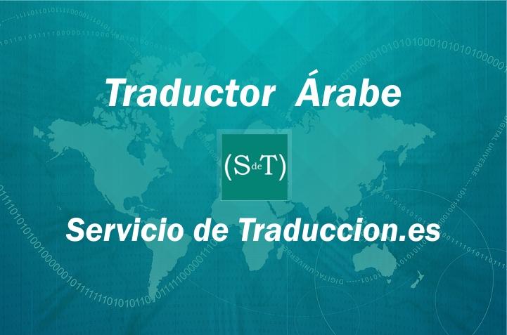 Traductor Arabe Español
