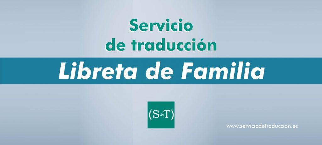 Traduccion Libreta de Familia