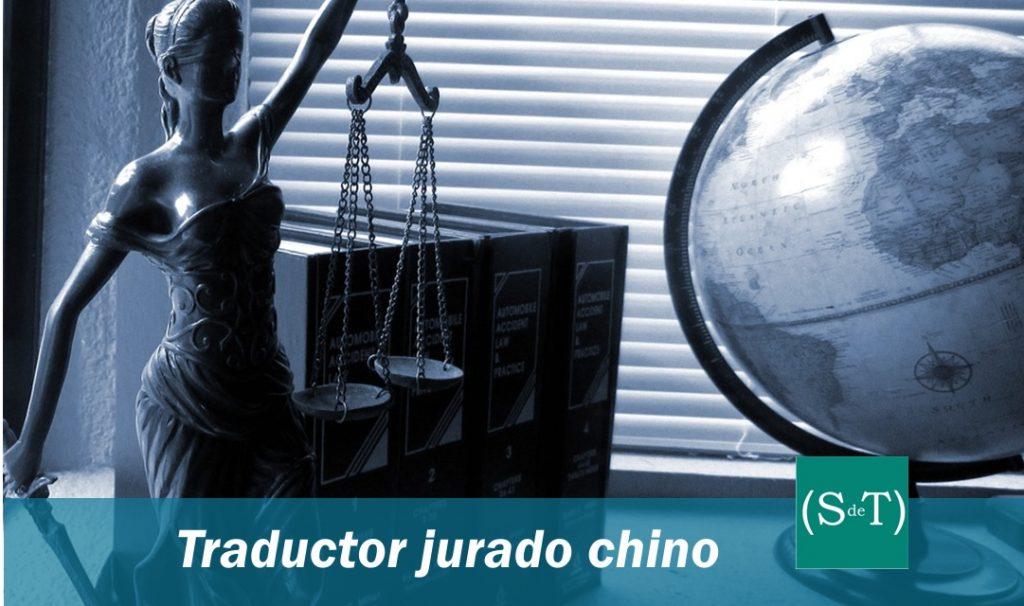Traductor jurado chino español