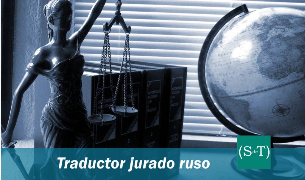 Traductor jurado ruso Valencia español