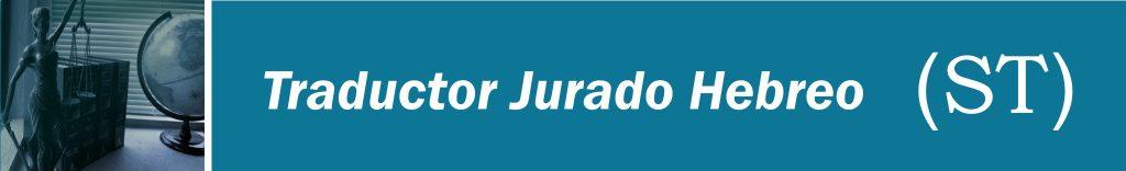 Traductor jurado Hebreo